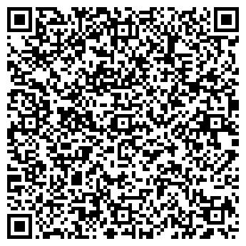 QR-код с контактной информацией организации АКВАКЕРАМ