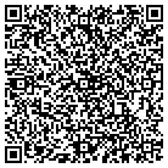 QR-код с контактной информацией организации ПРЕЗЕНТАЛЬ