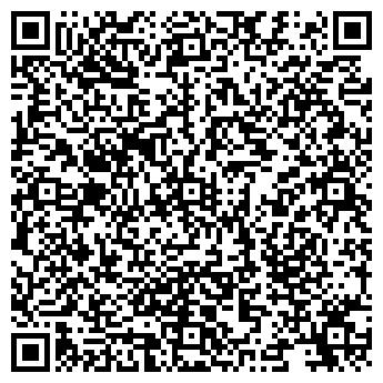 QR-код с контактной информацией организации ОХТА-ЛЮКС