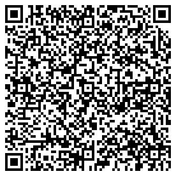 QR-код с контактной информацией организации СКОЛ КОМПАНИ, ООО