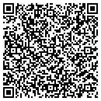 QR-код с контактной информацией организации КОМБА-ФАРМ ТОО