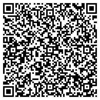 QR-код с контактной информацией организации АРИАН, ООО