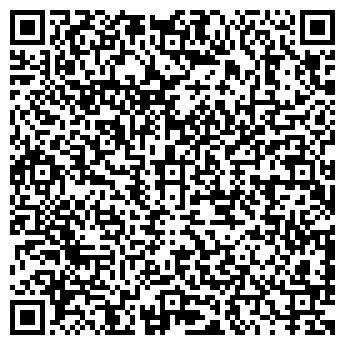 QR-код с контактной информацией организации МЕГА-СТРОЙ, ООО