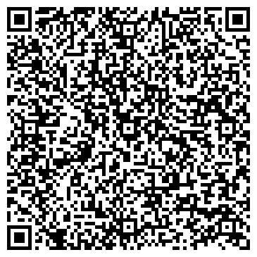 QR-код с контактной информацией организации КОМБИНАТ ХИМИКО-ПИЩЕВОЙ АРОМАТИКИ ФИЛИАЛ В КАЗАХСТАНЕ