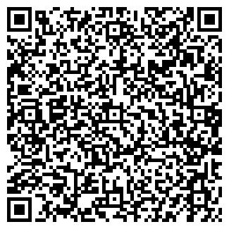 QR-код с контактной информацией организации КОМИНТЕЛ ТОО