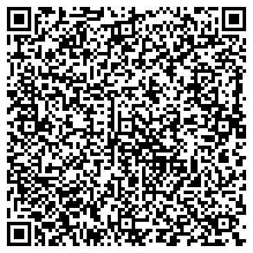 QR-код с контактной информацией организации SECOND HAND HALL