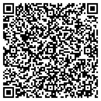 QR-код с контактной информацией организации ГИТАК, ООО