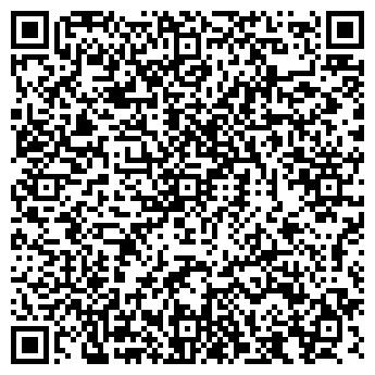 QR-код с контактной информацией организации ЛАРИУС, ООО
