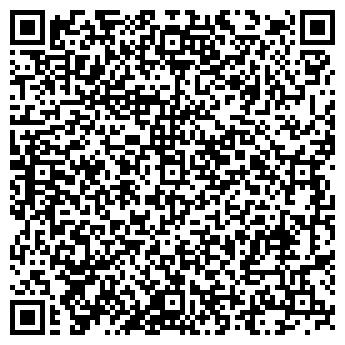 QR-код с контактной информацией организации КОМПЛЕКС ТИПОГРАФИЯ