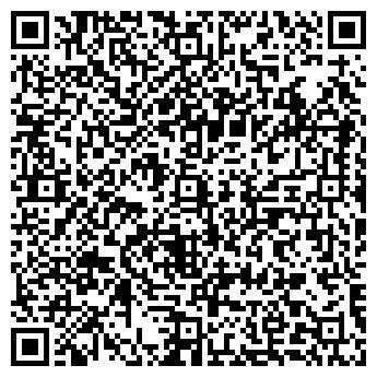 QR-код с контактной информацией организации LUTNER/ЛЮТНЕР