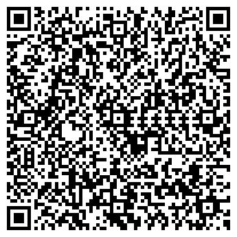 QR-код с контактной информацией организации ДЕНДИ, ЗАО