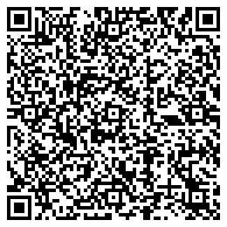 QR-код с контактной информацией организации МАГНА