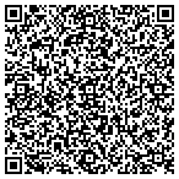 QR-код с контактной информацией организации АКВА-КЕМИКАЛ