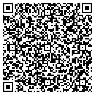 QR-код с контактной информацией организации КОПИ ЦЕНТР ТОО