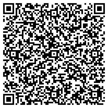 QR-код с контактной информацией организации КЕМИКО ТД, ЗАО