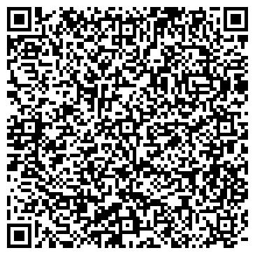QR-код с контактной информацией организации САД КАМНЕЙ ЦВЕТОЧНЫЙ ДИЗАЙН