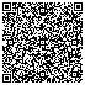 QR-код с контактной информацией организации РЖЕВСКИЙ УНИВЕРСАМ