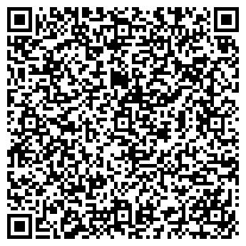 QR-код с контактной информацией организации УНИВЕРСАМЧИК
