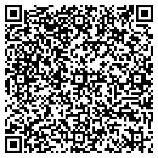 QR-код с контактной информацией организации КРАСКИ КАНАДЫ ТОРГОВЫЙ ДОМ