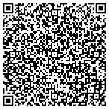 QR-код с контактной информацией организации АБДУРАХМАНОВ (24 ЧАСА)