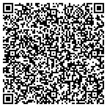 QR-код с контактной информацией организации АЛЬЯНС-3 ООО (24 ЧАСА)