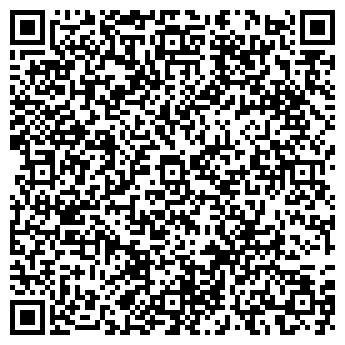 QR-код с контактной информацией организации А-МАРКЕТ