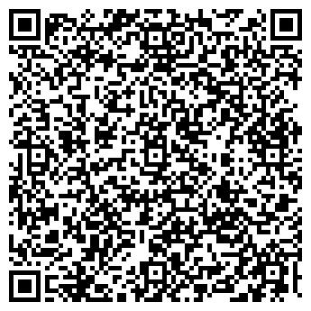 QR-код с контактной информацией организации ВЕСНА (24 ЧАСА)