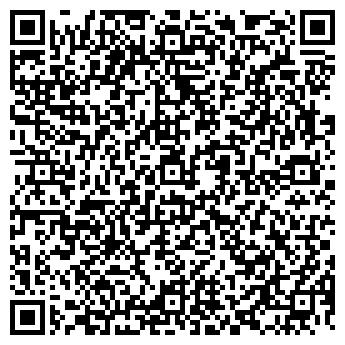 QR-код с контактной информацией организации КСЕРОКС ЛИМИТЕД ПРЕДСТАВИТЕЛЬСТВО