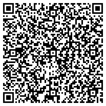 QR-код с контактной информацией организации ДАЛС, ООО