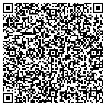 QR-код с контактной информацией организации ДЕМИДОВЫ МИНИМАРКЕТ, ООО