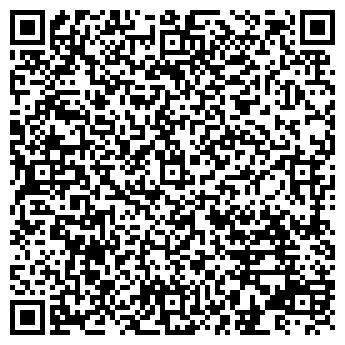 QR-код с контактной информацией организации ИНТЕРТОРГ (24 ЧАСА)
