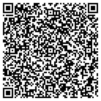 QR-код с контактной информацией организации КАРНАВАЛ ПРОДУКТОВ