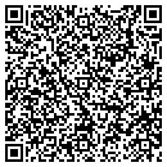 QR-код с контактной информацией организации ОТРАДА, ООО