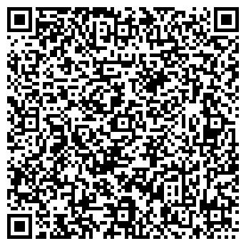 QR-код с контактной информацией организации ПЯТАЧОК (24 ЧАСА)