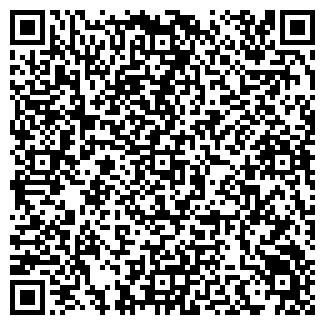QR-код с контактной информацией организации КЫЗЫЛМАЙ НВФ