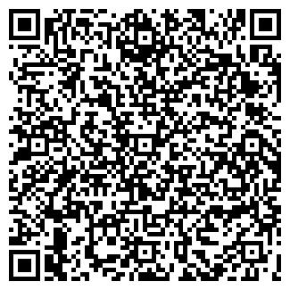 QR-код с контактной информацией организации СКОРИК