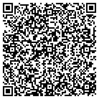 QR-код с контактной информацией организации СМОЛЯК, ЧП