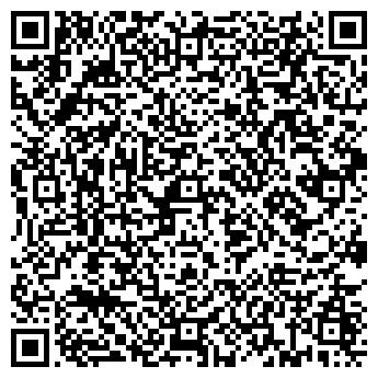 QR-код с контактной информацией организации ВИННЕКС