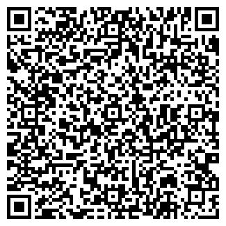 QR-код с контактной информацией организации КУПАЖ