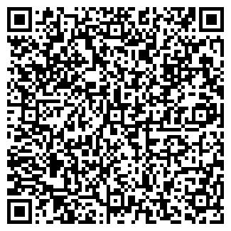 QR-код с контактной информацией организации КЭШ ЭНД КЭРРИ № 57