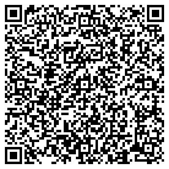 QR-код с контактной информацией организации ЗАНЕВСКИЙ КАСКАД-2 ТК