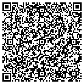 QR-код с контактной информацией организации АНТ-СЕРВИС