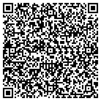 QR-код с контактной информацией организации АРМАЛИТ