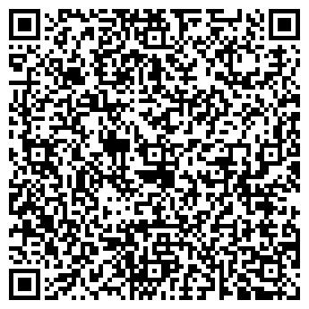 QR-код с контактной информацией организации БАЛТЭК, ООО
