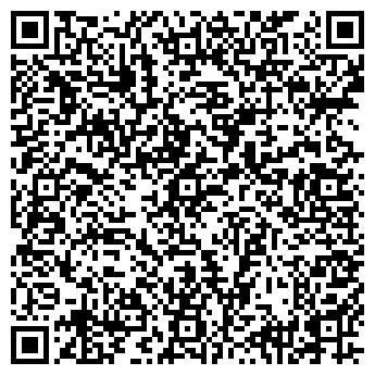 QR-код с контактной информацией организации В.А.Ш. РЕМОНТ