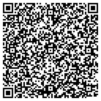 QR-код с контактной информацией организации ИНТЕМ, ООО