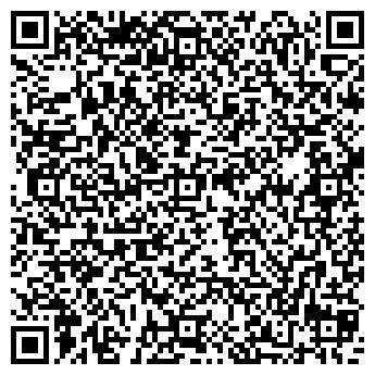 QR-код с контактной информацией организации ФОРСАЙТ