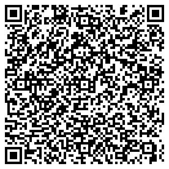 QR-код с контактной информацией организации СТУДИЯ УРОВЕНЬ 2