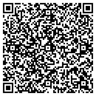 QR-код с контактной информацией организации ЛИЯ ТОО