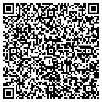 QR-код с контактной информацией организации ВЕГАС-2